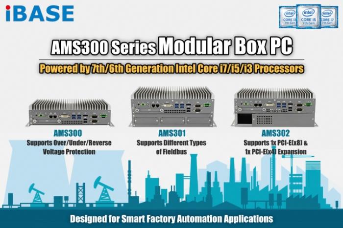 IBASE AMS300 Series